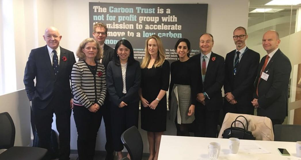 Carbon Trust staff along with the Malaysian Minister of Energy, Technology, Science, Environment and Climate Change