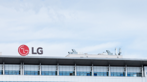 LG electronics headquarters
